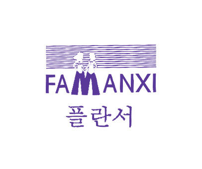 FAANXI