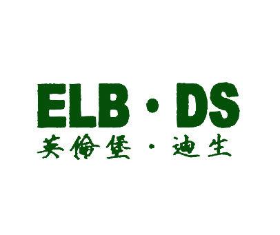 英伦堡迪生-.-ELB.DS