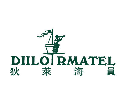 狄莱海员-DIILORMATEL