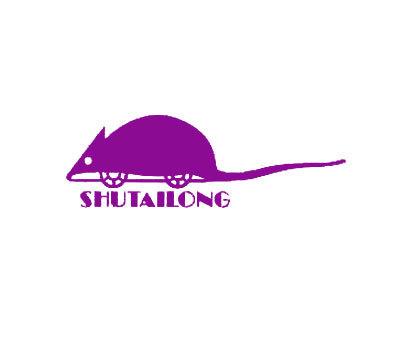 SHUTAILONG
