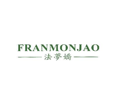 法梦娇-FRANMONJAO