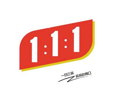 1:1:1