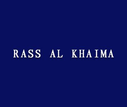 RASS AL KHAIMA