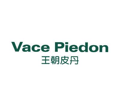 王朝皮丹-VACEPIEDON