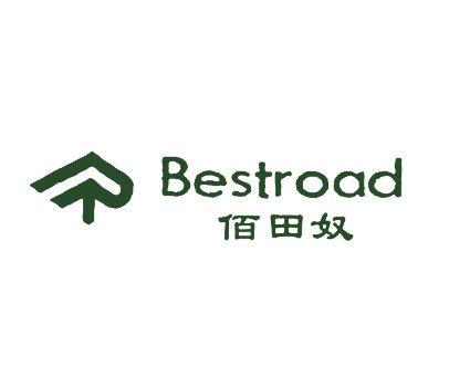 佰田奴-BESTROAD