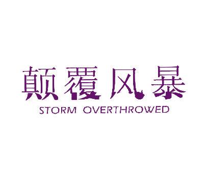 颠覆风暴-STORMOVERTHROWED