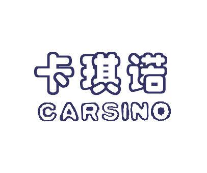 卡琪诺-CARSINO