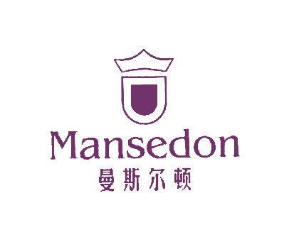 曼斯尔顿-MANSEDON