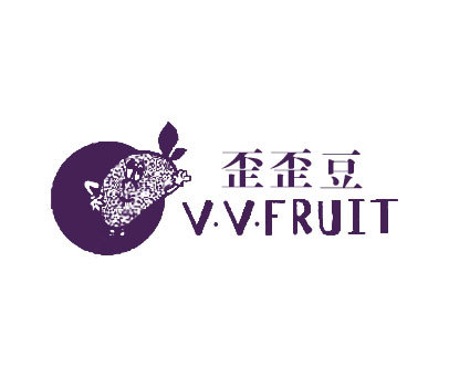 歪歪豆-VVFRUIT