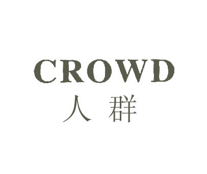 人群-CROWD