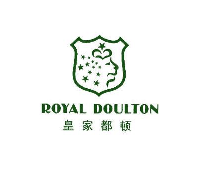 皇家都顿-ROYALDOULTON