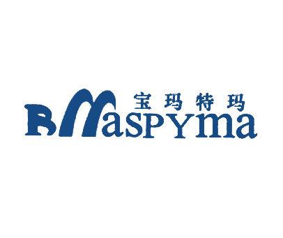 宝玛特玛-BMASPYMA