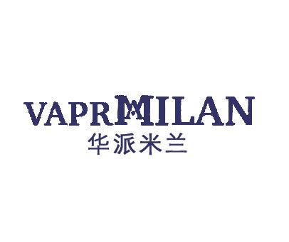 华派米兰-VAPRMAILAN