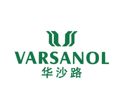 华沙路-VARSANOL