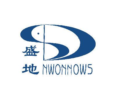 盛地-NWONNOWS