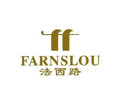 法西路-FARNSLOU