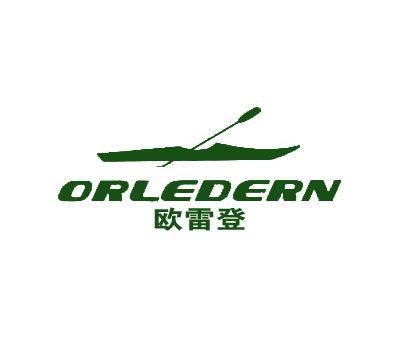 欧雷登-ORLEDERN
