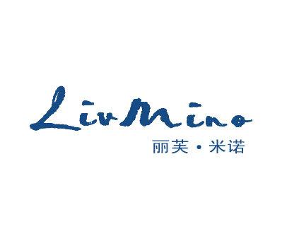丽芙米诺-LIUMINO