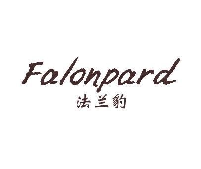 法兰豹-FALONPARD