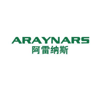 阿雷纳斯-ARAYNARS