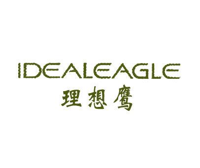 理想鹰-IDEALEAGIE
