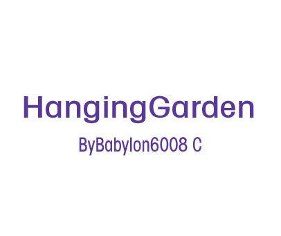 HANGINGGARDENBYBABYLONB.C.-600