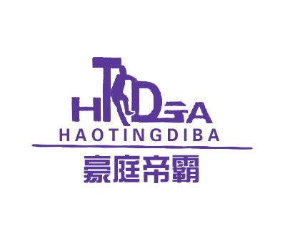 豪庭帝霸-HTDA