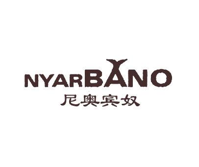 尼奥宾奴-NYARBANO