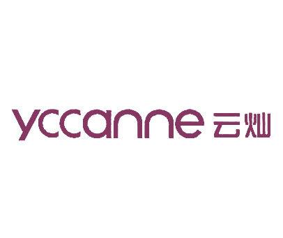 云灿-YCCANNE