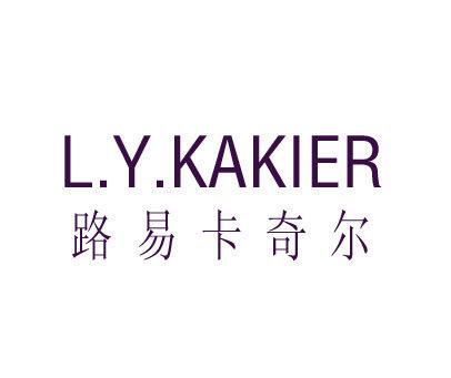 路易卡奇尔-L.Y.KAKIER