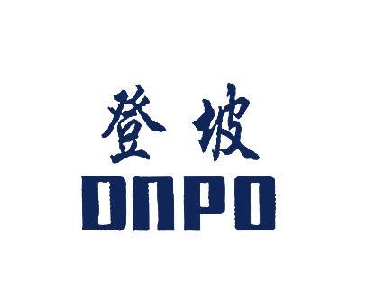 登坡-ONPO