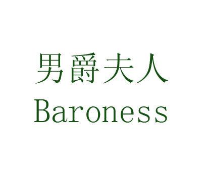 男爵夫人-BARONESS