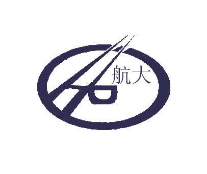 航大-HD