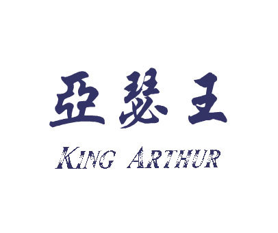 亚瑟王-KINGARTHUR