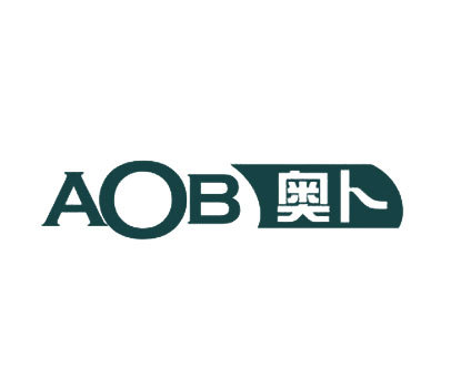 奥卜-AOB