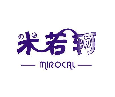 米若轲-MIROCAL