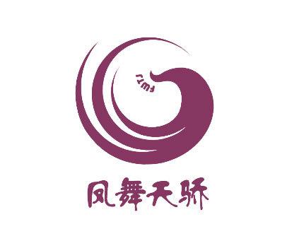 凤舞天骄-FWTJ