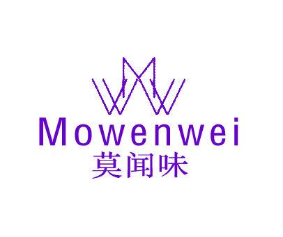 莫闻味-MWW