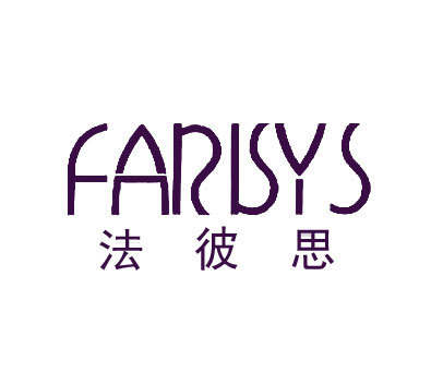 法彼思-FARISYS