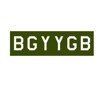 BGYYGB