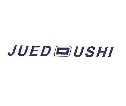 JUEDOUSHI