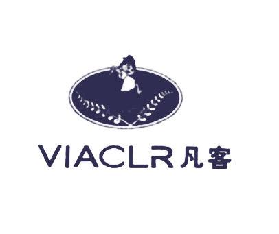 凡客-VIACLR