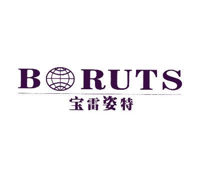 宝雷姿特-BORUTS