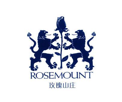 玫瑰山庄-ROSEMOUNT