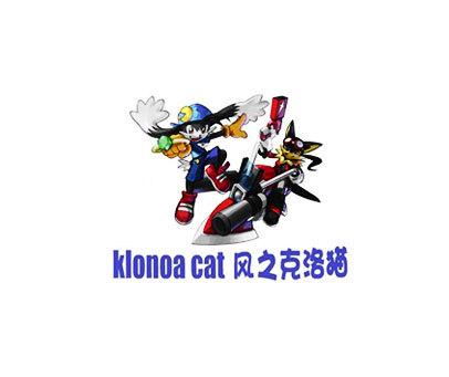 风之克洛猫-KIONOA CAT