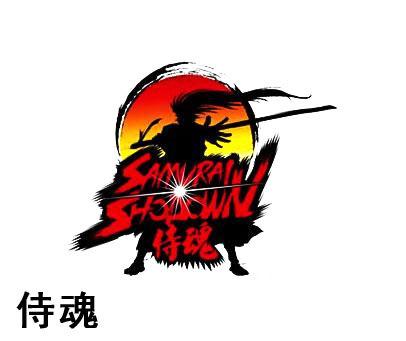 仕魂-SAMURALSHODOWN