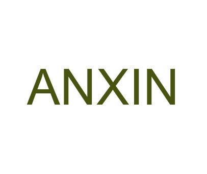 ANXIN