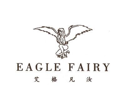 艾格凡汝-EAGLEFAIRY