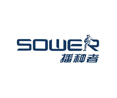 播种者-SOWER