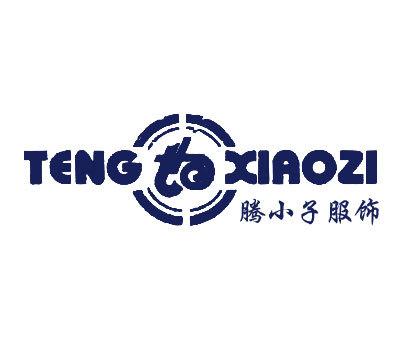 腾小子服饰 TENG TO XIAO ZI